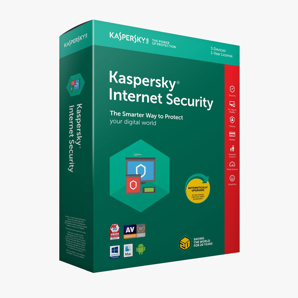 Kaspersky Internet Security 2017 | 5 Device | 1 Year